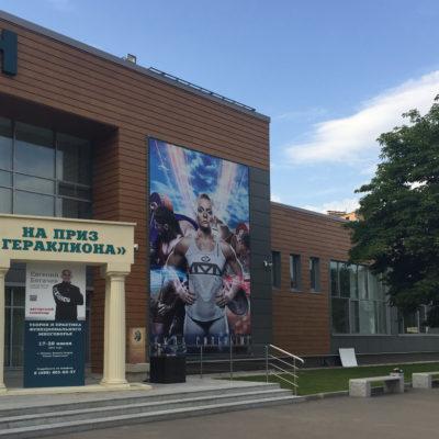 Sport centre 13